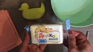 Детское  мыло ЭФКО. Новинка.