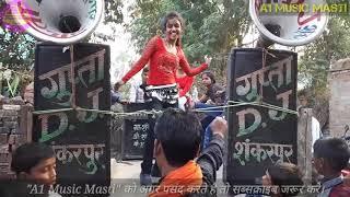 Hot lali devra chusta hot new dance arkestra bhojpuri