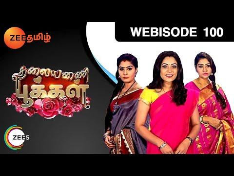 Thalayanai Pookal - Indian Tamil Story - Episode 100- Zee Tamil TV Serial - Webisode