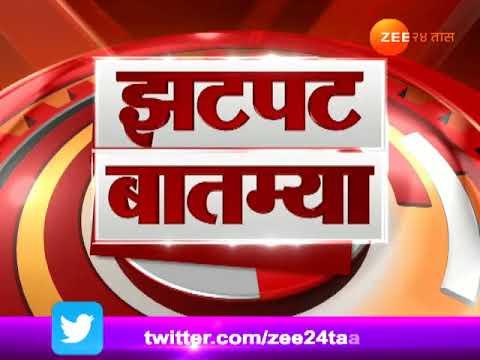 Zatpat   State   Desh Videsh   10th April 2018