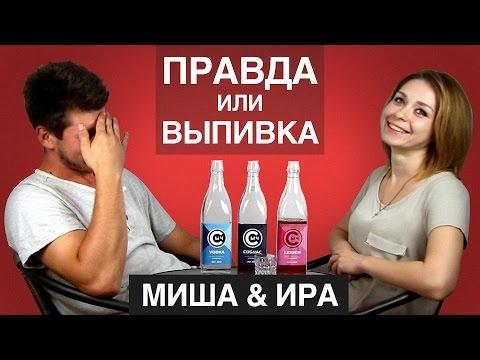 Империя Порно порно комиксы онлайн на русском языке!