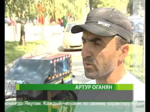 Курск посетил необычный турист из Армении