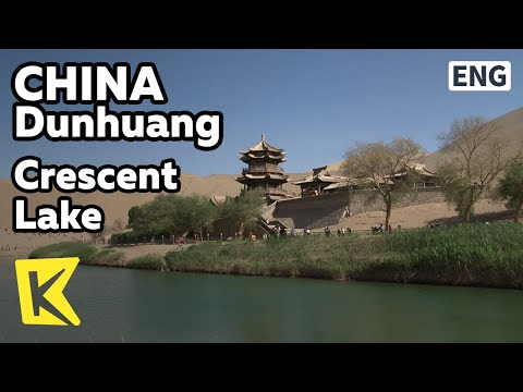 【K】China Travel-Dunhuang[중국여행-둔황]명사산사막 월아천/Mingsha desert, Crescent Lake/Mingsha Desert/Oasis/Taoism