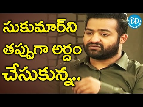 I And Devi Sri Prasad Had Same Emotion Towards Nannaku Prematho Song - Jr NTR