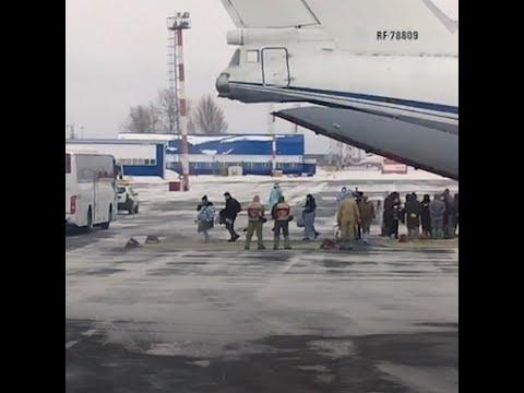 Из-за коронавируса в Тюмень эвакуировали россиян из Китая | 72.RU