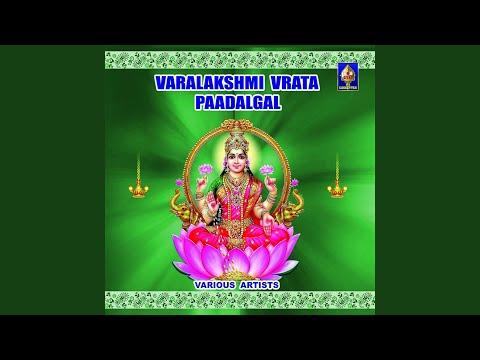 Sri Varalakshmee Namastubhyam