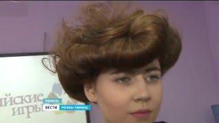 видео Лучший салон красоты в Тюмени