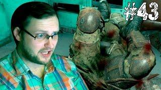 Fallout 4 Прохождение  БРАТСТВО СТАЛИ РАЗОЗЛИЛОСЬ  43