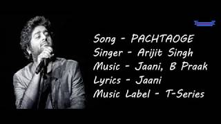 Arijit Singh Mujhe chhod kar jo tum jaaoge bada pachtaoge full song with lyrics