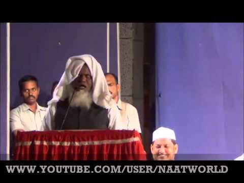 ᴴᴰ Naat Paak    Wo Jis ke liyey Mehfil-e-Kawnayn sajee hein - Qari Ehsan Mohsen D.B