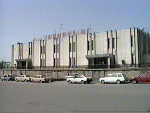 2000 год видеозарисовка город Усть-Лабинск