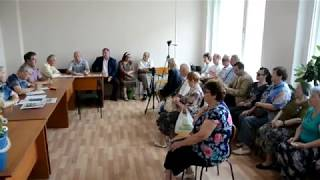Встреча Платошкина с ветеранами ЗЛК, 15.07.2019 г.