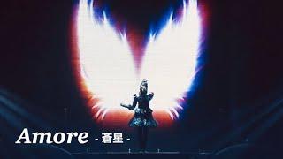 BABYMETAL - Amore - 蒼星 [LIVE PROSHOT]