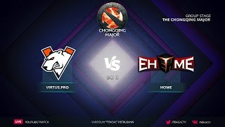 [RU] Virtus.pro vs EHOME   Bo3   The Chongqing Major by @Tekcac