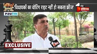 हम क्यों करेंगे BJP से सम्पर्क, हमारे पास बहुमत: Harish Chaudhary | Rajasthan Political Crisis
