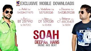 """Caller Tune"" || SOAH || Raaz Song ft"