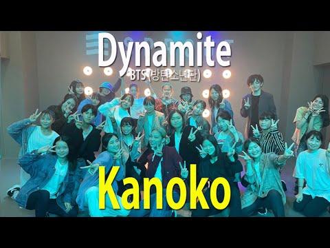 Kanoko 2020.10