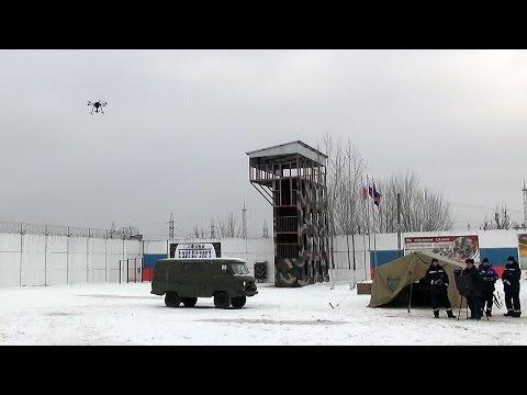 Главное управление МЧС России по Калининградской области