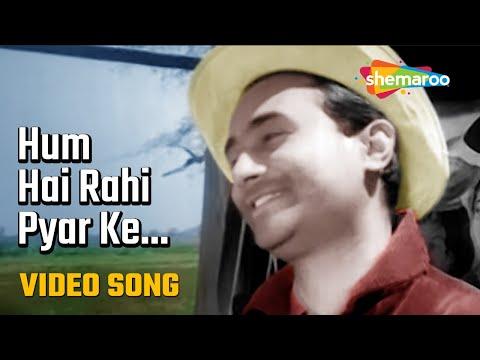 Hum Hai Rahi Pyar Ke | Nau Do Gyarah (1957) |Dev Anand | Kalpana Kartik | Kishore Kumar | S D Burman