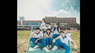 [ĐIỀU TUYỆT VỜI NHẤT CỦA CHÚNG TA OST] Bạn Thân mến (Vietnam Lyric Cover) - Gia Khánh ft. Minh Ngọc