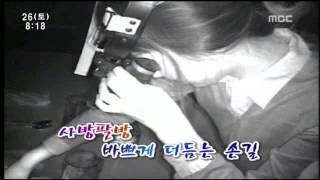 블라인드레스토랑_MBC…