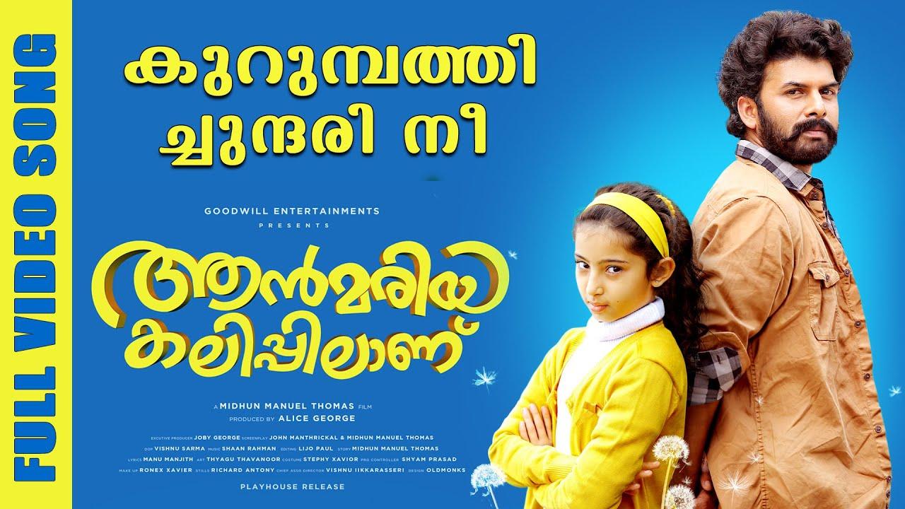 ann maria kalippilaanu malayalam movie mp3 songs download