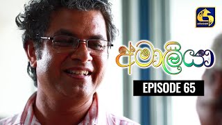 AMALIYA ll Episode 65 || අමාලියා II 17th January 2021 Thumbnail