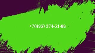 Ремонт компьютеров Хорошевская | Ремонт ноутбуков Хорошевская |Ремонт Mac Хорошевская (495)374-51-88