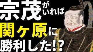 立花宗茂・最強伝説 西国無双と呼ばれた勇将の戦いぶりとは?