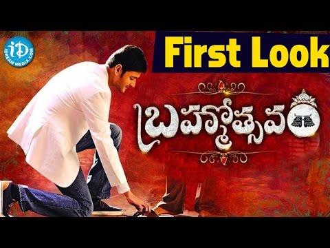 Brahmotsavam First Look Teaser - Mahesh Babu || Samantha || Kajal Aggarwal