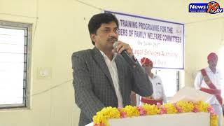 Family welfare training committee Dist Judge,nellore
