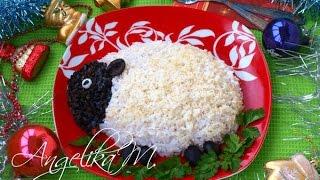 Новогодний салат Овечка  Пошаговый рецепт с фото