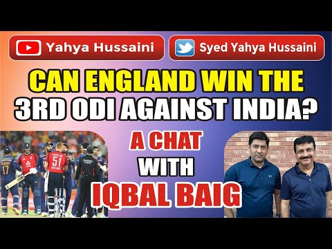 Syed Yahya Hussaini: Can England win the 3rd ODI against India? A chat with Iqbal Baig.| Yahya Hussaini |