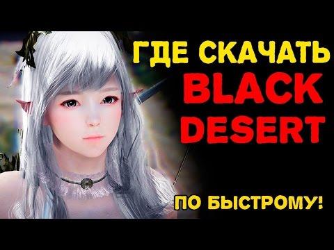 [Гайд] Black Desert - Очки навыков и демонстрация игры на геймпаде
