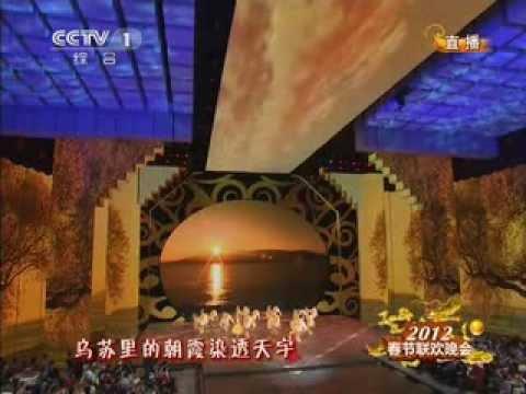 2012龙年春晚歌曲《远方的家》张也| CCTV春晚