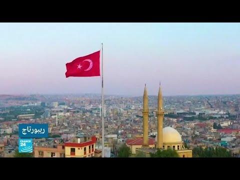 تركيا: مدينة غازي عنتاب.. مرآة لتداعيات الحرب السورية وشاهد على عذابات اللاجئين  - 15:59-2021 / 4 / 6