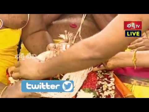 ముత్యాలహారం వాళ్లకు మాత్రమే చెందాలని రాముడు చెప్పాడు  | Sri Rama Pattabhishekam 2020 | Bhakthi TV