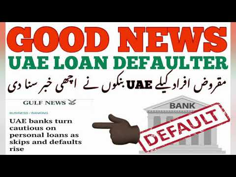 UAE BANKS RELIEF ON PERSONAL LOANS | UAE BANKS LISIT |UAE PERSONAL LOAN GOOD CREDIT  |UAE AKHBAR