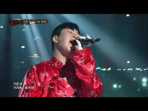 【TVPP】DinDin - That I Was Once By Your Side, 딘딘 - 내가 너의 곁에 잠시 살았다는 걸 @King of masked singer