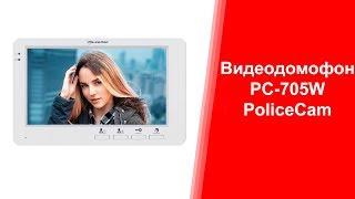 Бюджетный простой видеодомофон с большим экраном PC-705 PoliceCam | Обзор | policecam.com.ua