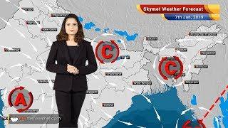 7 जनवरी का मौसम पूर्वानुमान: अंडमान-निकोबार, उत्तर प्रदेश, बिहार में बारिश; उत्तर में बढ़ेगी सर्दी