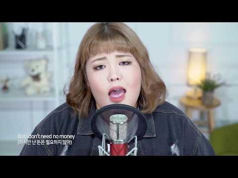 Yang Soo Bin) Cheap Thrills ( Cover By. Soo Bin )
