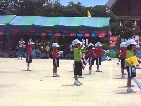 ต้นโมกกับกีฬาสี ที่อนุชนศึกษา