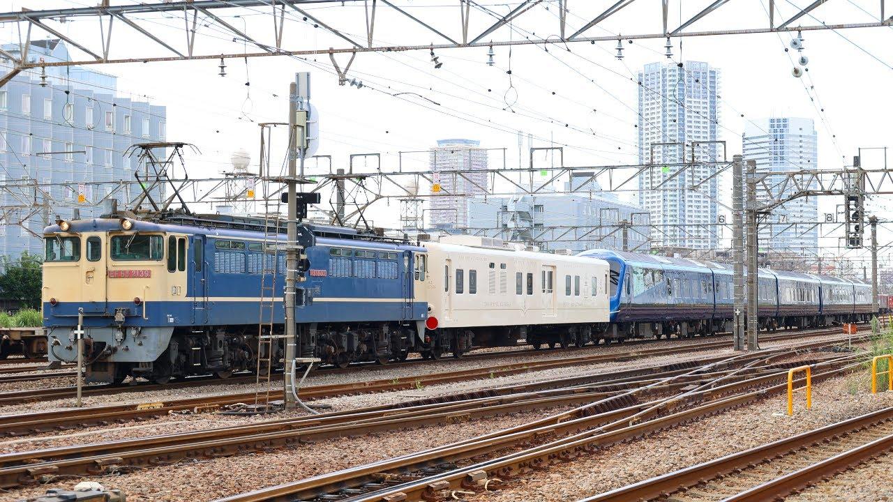 【2021年】ザ・ロイヤルエクスプレス、北海道へ向け出発 鉄道ニュース