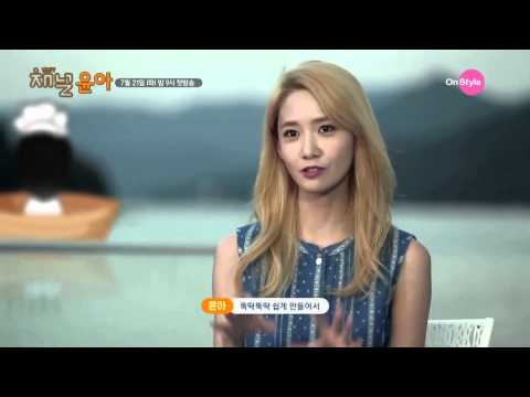 150717 Channel SNSD Preview - Yoona Interview