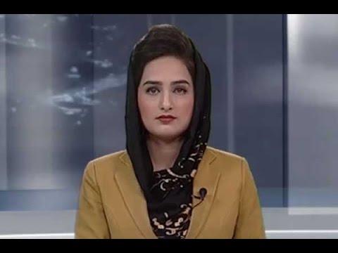 Afghanistan Pashto News 12:00 PM 18.8.2016       د ۱۲ بجو پښتو مهم خبرونه