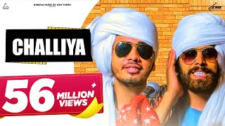 CHALLIYA ( FULL SONG ) MASOOM SHARMA | AMANRAJ | SONIKA SINGH | New Haryanvi Song