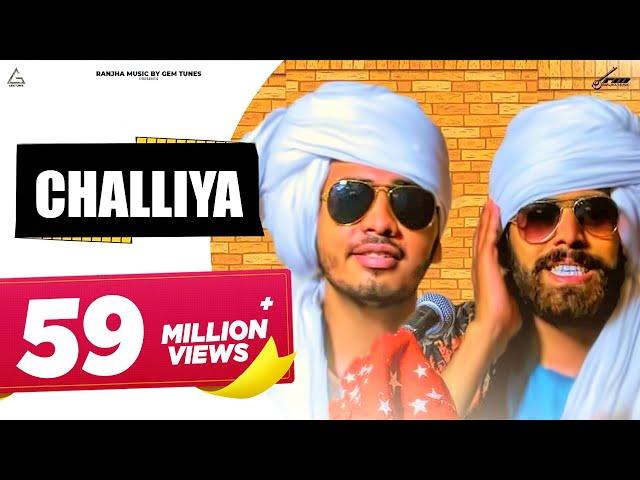 Download CHALLIYA ( FULL SONG ) MASOOM SHARMA
