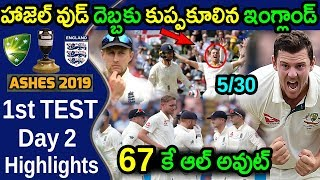 ENG vs AUS 3rd Test 2nd Day Highlights|The Ashes 2019 3rd Test Latest Updates|Filmy Poster