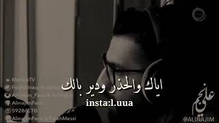 اي والله صدك مجرب
